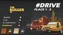 DRIVE - The Bugger 71 - Местность 1 - 3 Игры на телефон