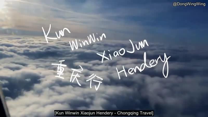 191212 Kun's Cloud Chongqing Travel 3 eng sub