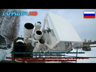 Central Scientific Research and Test Institute of the Ministry of Defense - 2 TSNII