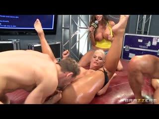 Phoenix Marie Aleksa Nicole (Porn Anal Sex Fuck Ass lick Milf Mom POV Squirt Group GangBang Порно Gonzo Blowjob Секс Оргия Анал)