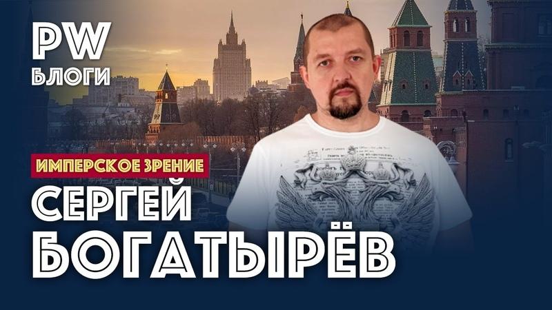Наброски по Итогам Года Авторский блог Сергея Богатырева