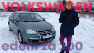 Как НЕ надо делать обзор на Volkswagen JETTA MK5   Edem_Za_200