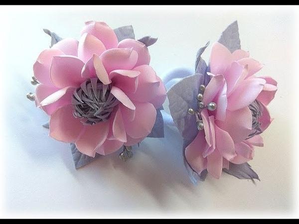 Простые Цветы из фоамирана Резиночки для волос