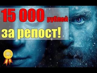 Розыгрыш G-shine #45 призовой фонд 15000 рублей