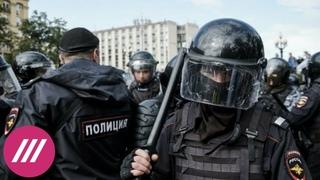 Система для «своих». Как российское правосудие выгораживает силовиков