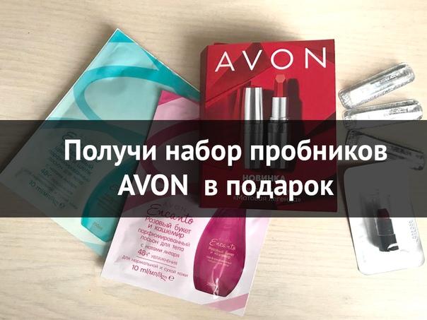 Тест эйвон make up atelier купить косметику спб