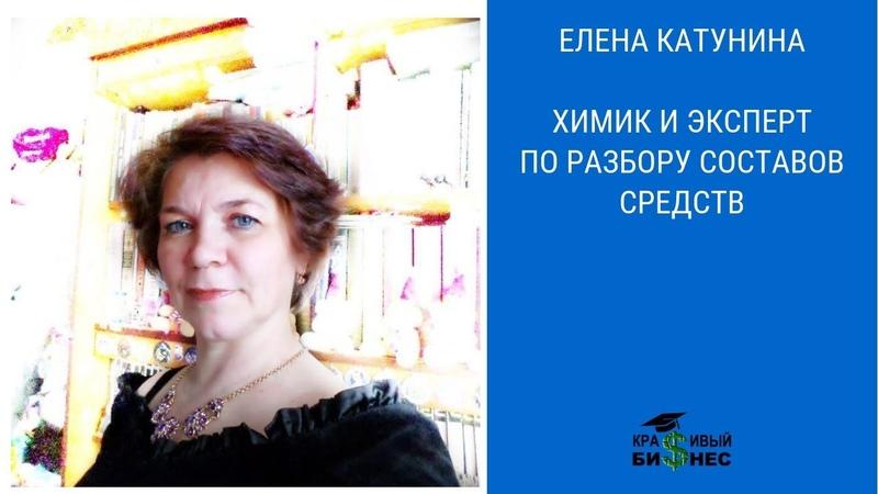 Обзор продукции BIOSEA БИОСИ Экспертное мнение от химика Катуниной Елены