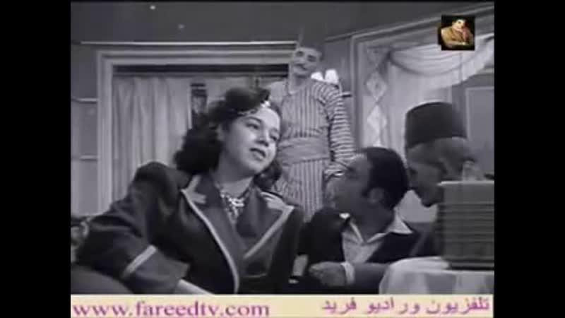 Farid al atrash ahbabina ya aini