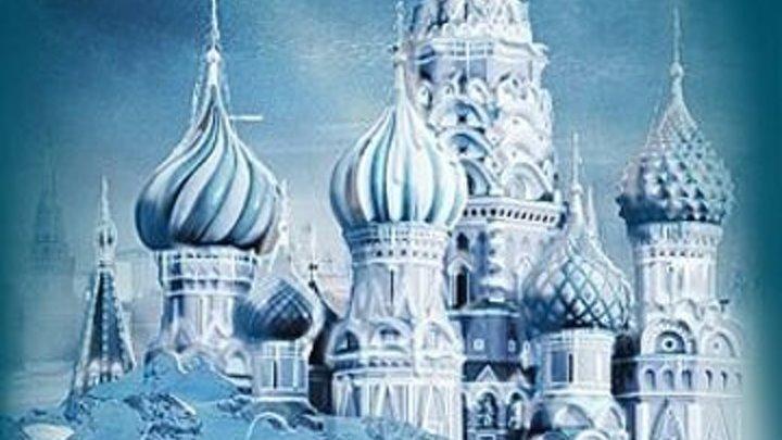 День, когда земля замерзла _ (2011) Жанр: фантастика, боевик, триллер