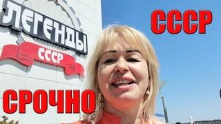 Марина Мелихова Рубль Рухнул РФ вышла из ОПЕК