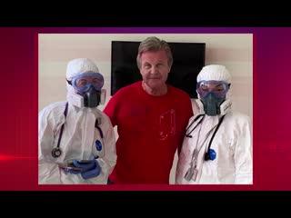 Лев Лещенко рассказал обощущениях при коронавирусе