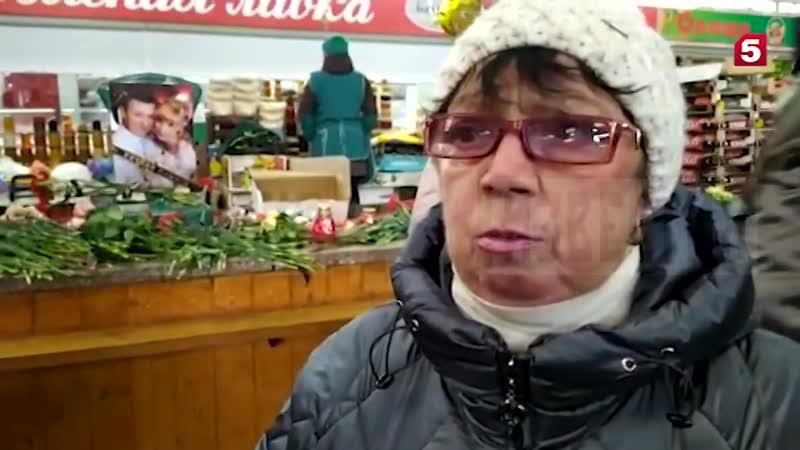 Место гибели пары на рынке в Калининграде