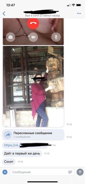Слив Фото Вк База Алматы