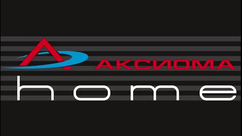Торговый центр Аксиома home Воронеж