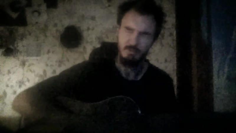Дзен ленин дождь песня чувака из тюмени