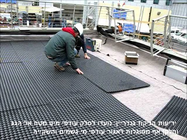 גנרון פיילוט גג ירוק חברת חשמל 2013 Ganron Green Roof Pilot Israeli Electric Corp