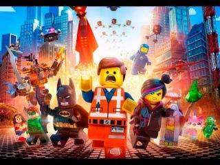 Смотреть «Лего. Фильм» 2014 / Новый трейлер мультика о вселенной конструктора / На русском