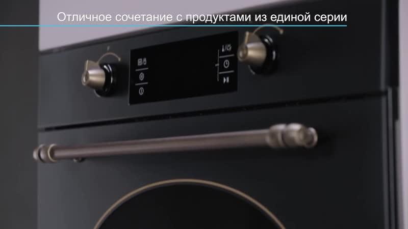 Электрический духовой шкаф Körting OKB 482 CRSB-CRSI-CRSN-CRSC