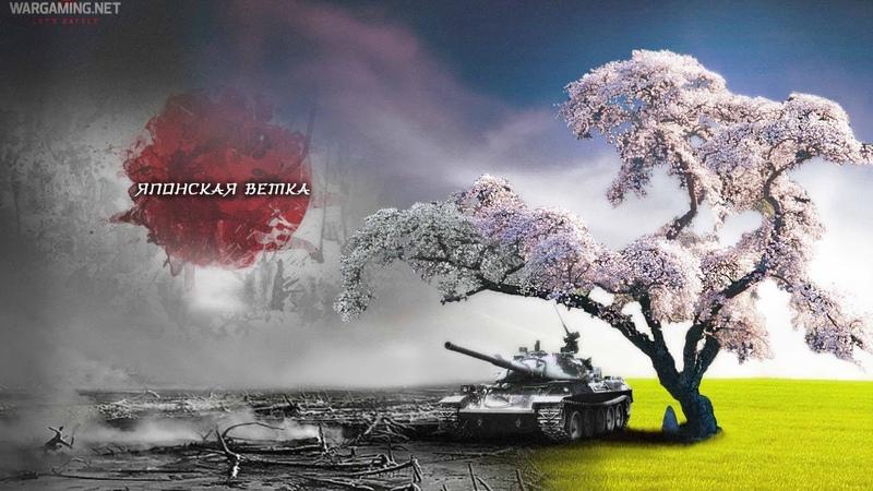 Фармимся на 8х ур для чёрного рынка ...World of Tanks...Обкатка STB-1...В Ночном Рандоме...18
