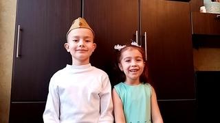 "Ханмурзин Самир 9 лет, Ханмурзина Амина 6 лет, г. Салават, дуэт (эстрадный вокал), ""Солдатушки"""