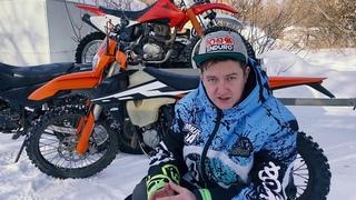 Поездка в Крым в Балаклаву на тренировки с Сергеем Терентьевым.