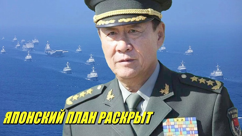 Японские генералы заявили наша Армия заберет Курилы силой