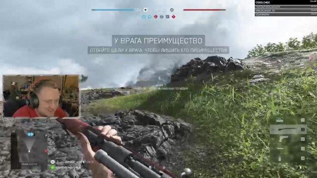 Яркий момент: Antondaz/Оглох на войне