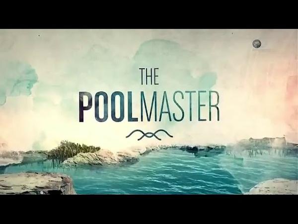 Мастер по созданию бассейнов Мастер водоёмов серия 8
