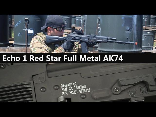 Airsoft GI - ECHO 1 Red Star Full Metal AK74 VGM AEG Airsoft Gun