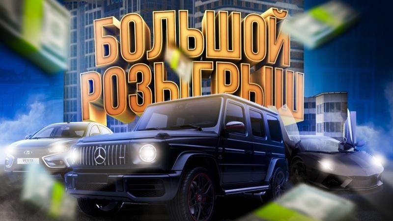 БУДНИ АДМИНА НА RADMIR GTA 5 RUSSIA ИТОГИ КОНКУРСА НА БЛАТНЫЕ НОМЕРА ДОНАТ ОТ РУБЛЯ