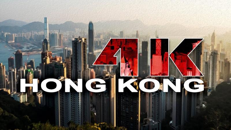 HONG KONG S A R P R C A TRAVEL TOUR UHD 4K