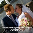 Фотоальбом Екатерины Маничевой