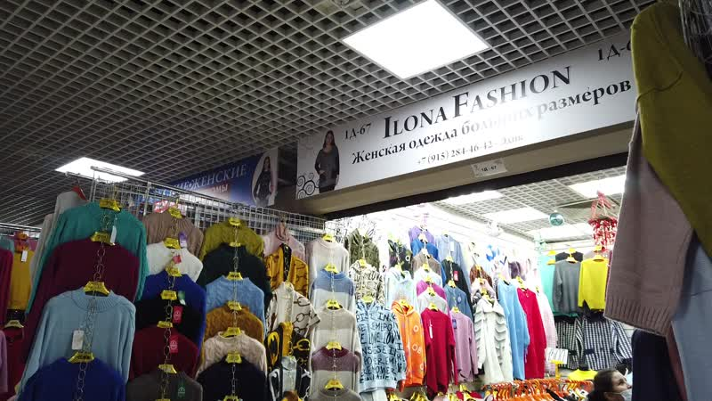 Модные вязаные изделия на рынке Садовод