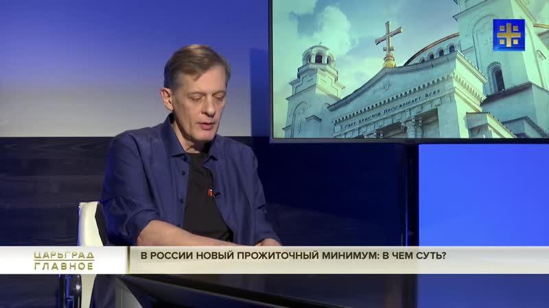 Контроль за наличными в чём суть новых правил обращения денег в России YouTube