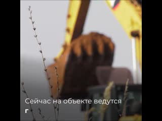 Железная дорога к ОЭЗ Тольятти