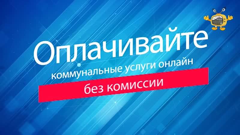 ООО Домоуправление №10
