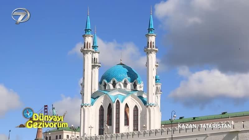 Dünyayı Geziyorum - Kazan_Tataristan - 20 Eylül 2015