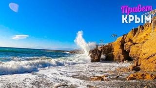Судак Красивый ШТОРМ на пляже Меганом! Крым 2020