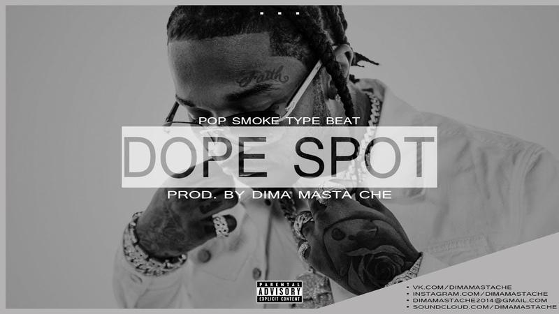 Meek Mill x 6ix9ine x Pop Smoke x Bobby Shmurda Type Beat 2020 Dope Spot Prod by Dima Masta Che