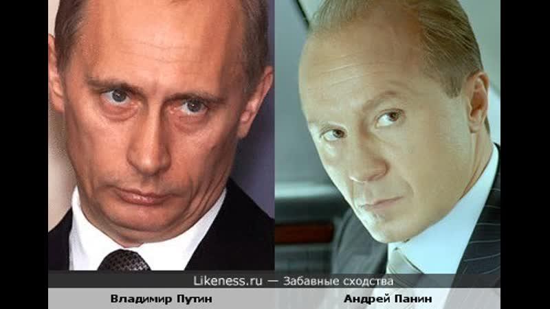 С 3 мин. 27. сек. У Путина в Татарстане вздулась маска! В 7г. его играл Панин, потом Безруков, потом Галкин Влад