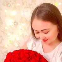 Люция Аширова