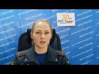 Школьникам о пожарной безопасности. Рассказывает инспектор государственного пожарного надзора Анастасия Назарова