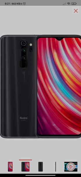 Xiaomi Redmi Note 8 Pro 128 ГБ
