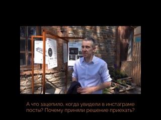 Видео от ЛЕТО НА ЗАВОДЕ