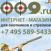Интернет-магазин 009.ru