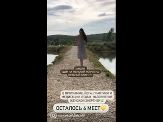 Туры на Аркаим kullanıcısından video