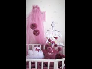 Видео от LiziShop Детский текстиль и Декор