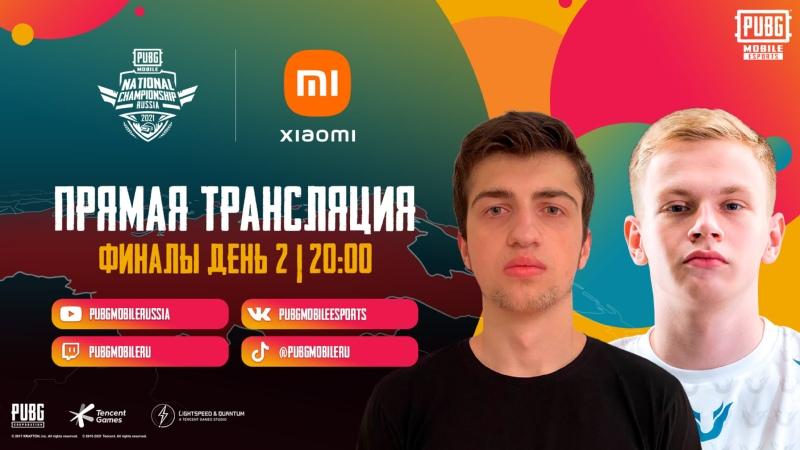 PUBG MOBILE National Championship Россия Финалы День 2