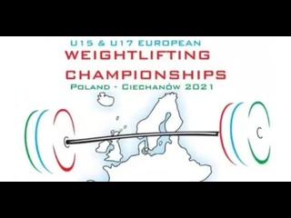 Чемпионата Европы среди юноше и девушек до 15 и 17 лет. Польша г. Цеханув 19-27 августа 2021 6-ой день