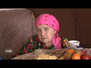 Баба Катя из деревни Уфа-Шигири